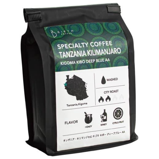 タンザニア 200g