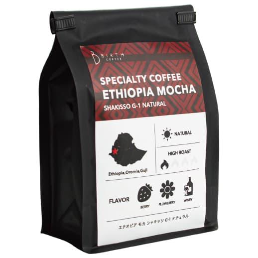 エチオピア モカ 200g