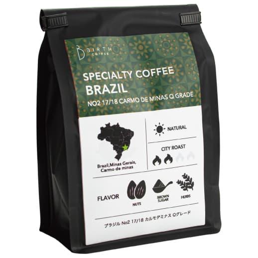 ブラジル 200g